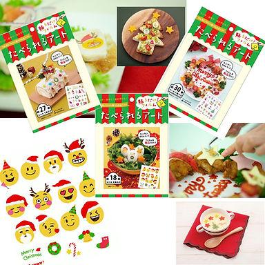 「たべられるアート(食べられるアート)」にクリスマス及び、お正月バージョンが出来ました