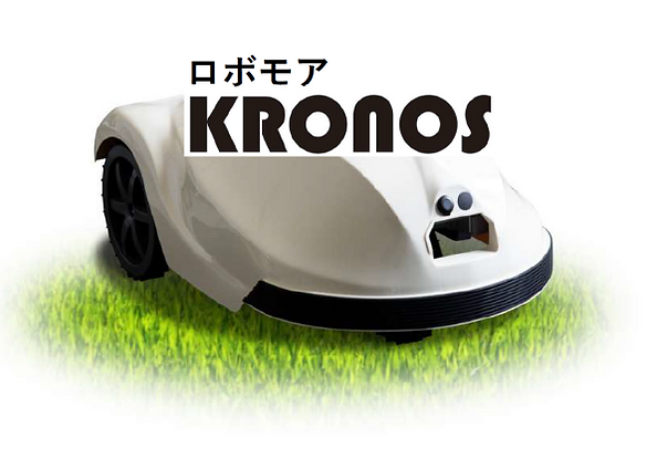 ロボモアKRONOS_伝農アシスト.png