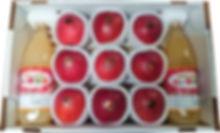 リンゴジュース(ふじジュースセット).jpg