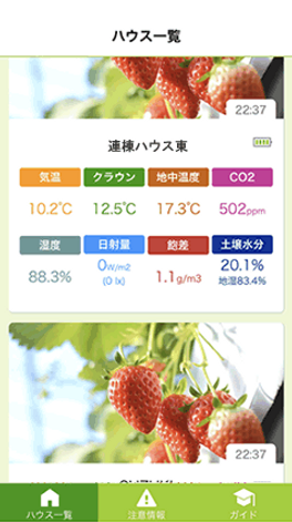 arrow_データ共有表示_ファーモ_伝農アシスト株式会社 - コピー.png