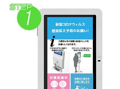 Dsign_step1_伝農アシスト.jpg