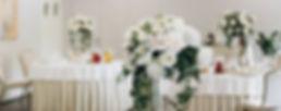органзация свадьбы, свадебный банкет, банкетный зал на свадьбу, банкетный зал для свадьбы, банкет свадьба, свадьба в Перми