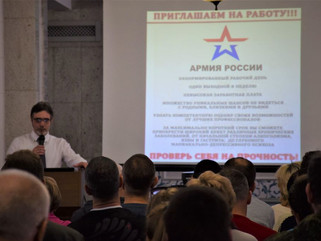 Образовательный семинар для руководителей военно-патриотических клубов Свердловской области.