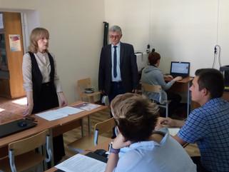 Встреча педагогов, преподавателей 3-d-моделирования и прототипирования.