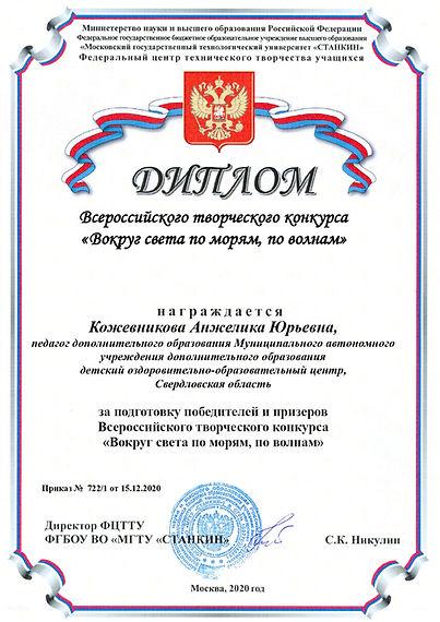 кожевникова¦-¦-¦¦TАTГ¦¦ TБ¦-¦¦TВ¦- 2020