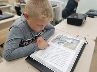 """""""Читаем книги о войне..."""""""