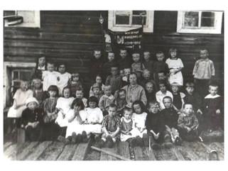 Фото-галерея пионерской истории МАУДО ДООЦ.
