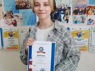 Воспитанница объединения «Журналистика» ДООЦ стала призёром международного конкурса