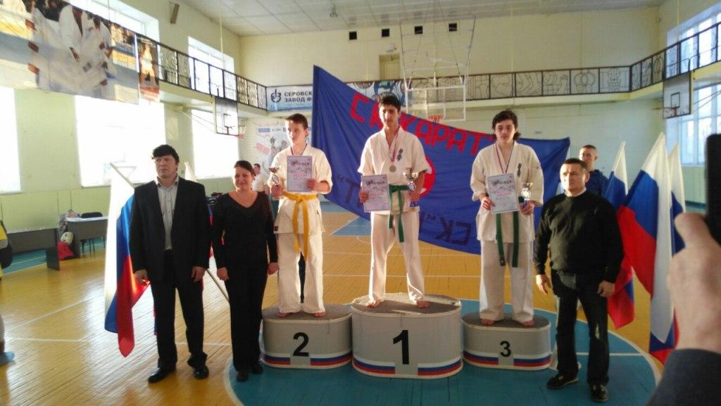 Наши победители-киокушинкайцы