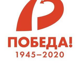 """Акция """"Песни Великой Победы""""."""