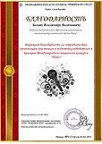 Котов_page-0001.jpg
