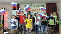 """День России в ОЗЛ """"Светлячок"""""""