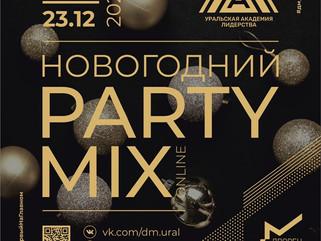 «Новогодний Party mix».