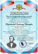 Кожевников Александр Евгеньевич_page-000