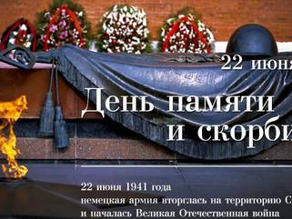 """Акция """"Свеча Памяти. Онлайн"""". Присоединяйтесь!"""