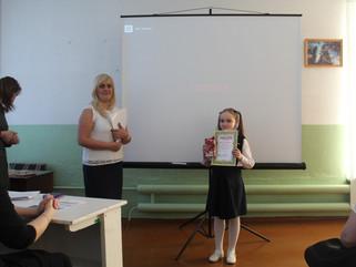 Среди обучающихся ДООЦ есть юный знаток Урала!