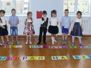 «Путешествие в мир профессий» для дошкольников Карпинска