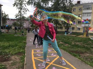 """Летний лагерь """"Страна мастеров"""": день восемнадцатый - """"Закрытие""""."""