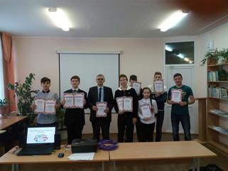 Городской конкурс защиты проектов по технологии.