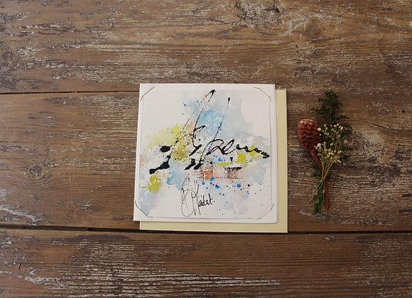 """""""COMPO 155-4"""" Encre de chine et encre aquarelle by BERNARD NEULAT"""