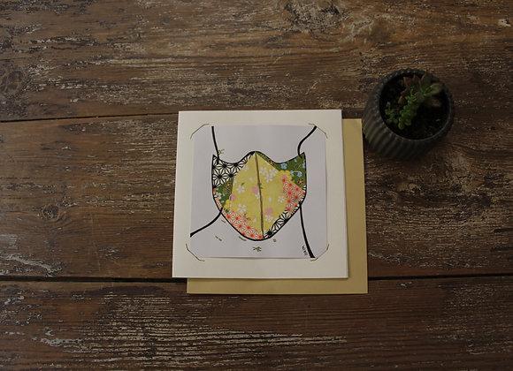 """MASQUE 3""Origami et feutre by PASCALE GIFFARD"