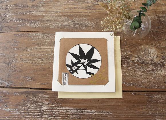 """O VEGETAL 24"" Papercut by MISS ONNAE"