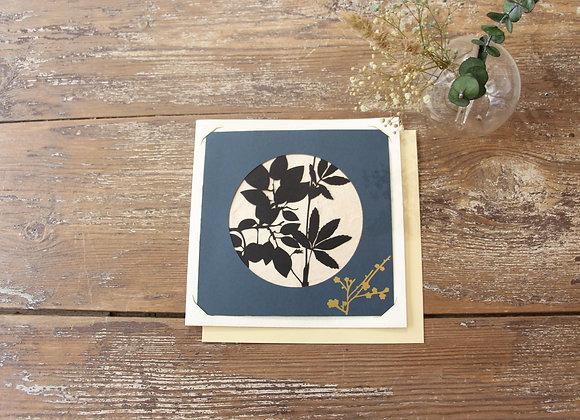 """O VEGETAL 31"" Papercut by MISS ONNAE"