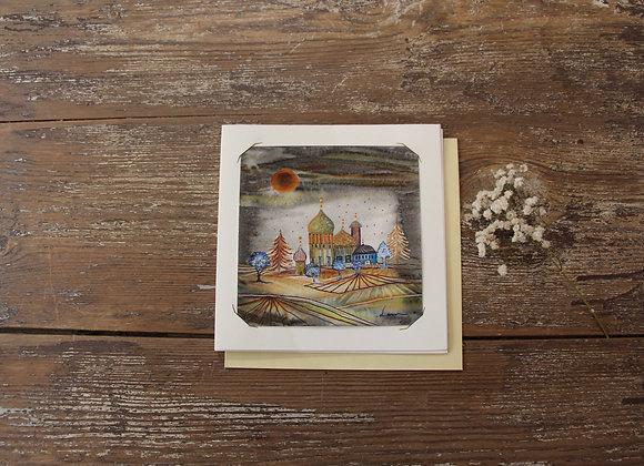 """""""CITE SOLEIL ORANGE"""" Aquarelle by DOMINIQUE MASSINI"""