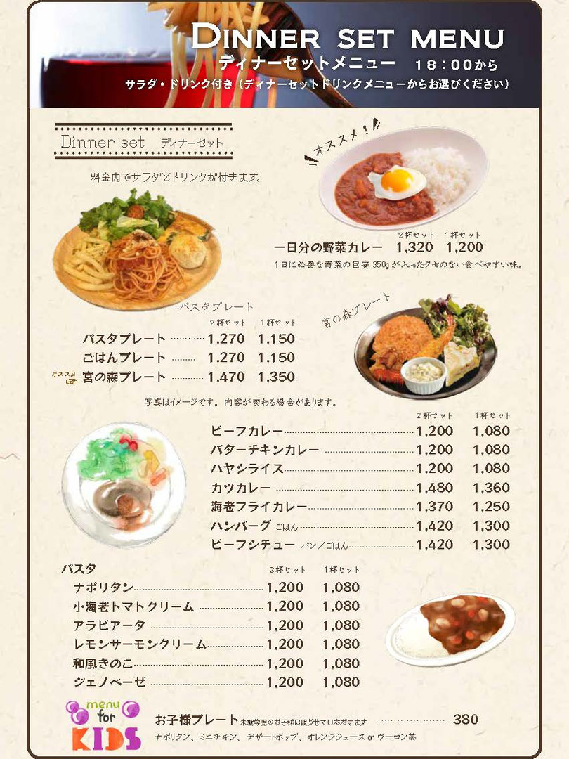 coffefactory_menu8