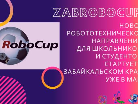 ZabRoboCup