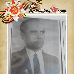 Толстокулаков Александр Матвеевич