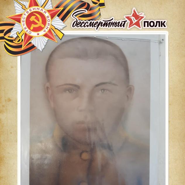 Черных Константин Лукич