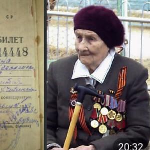 Нелюбина Екатерина Георгиевна