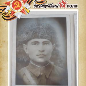 Щетинин Геннадий Васильевич