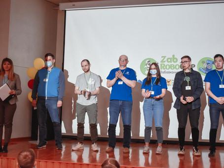 Открытие Первого Турнира ZabRoboCup, приуроченного к Году науки и технологий Забайкальского края