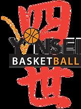 yonsei logo transparent background.png