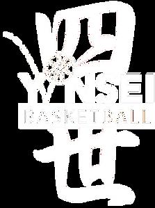 white yonsei logo.png