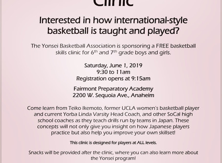 Yonsei Basketball Clinic