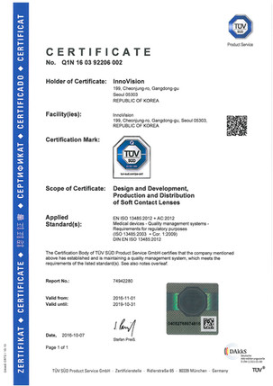 Certificate of ISO 13485 (Medical devices — Quality management systems)