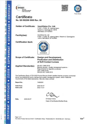EN ISO 13485 : 2016 Certificate (Medical Devices-Quality Management Systems)
