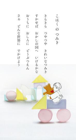 こはく物語.jpg