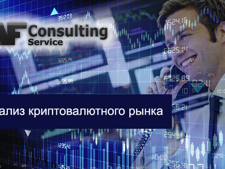 Торговый отчёт - за период 01.06.2020 - 31.07.2020