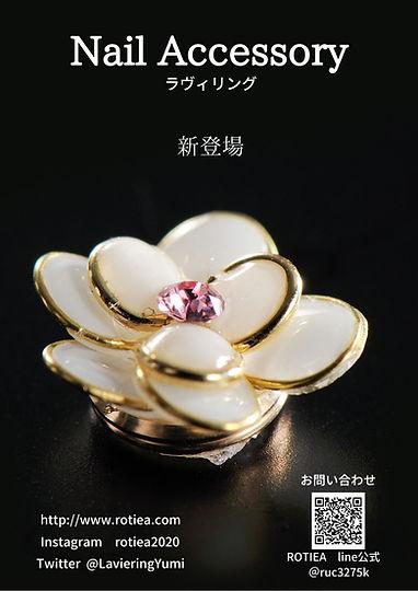 Nailお持ち帰り (4).jpg
