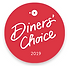 diners_choice.png