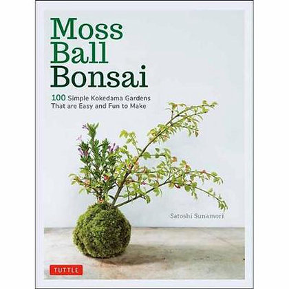 Moss Ball Bonsai (By: Satoshi Sunamori)
