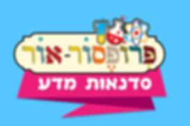 Hebrew_ScienceWorkshops.png