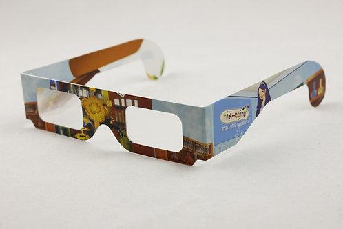 משקפי קשת בענן - Rainbow Glasses