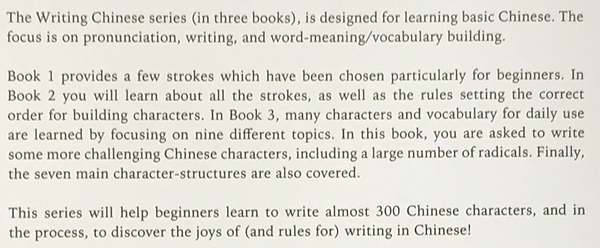 Doris Du Book description.png