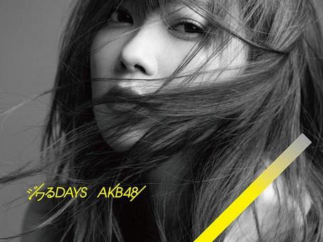 AKB48最新シングル「ジワるDAYS」に三谷秀甫が参加!