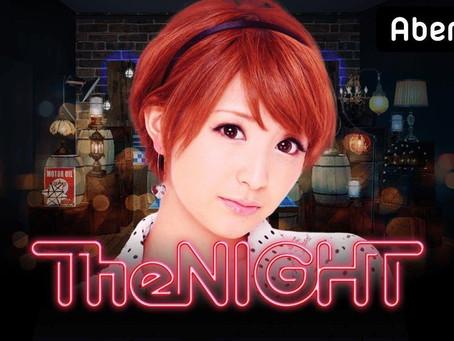 【メディア情報】『矢口真里の火曜The NIGHT』に群青の世界の出演が決定!